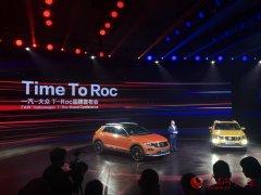 一汽大众首款SUVT-Roc